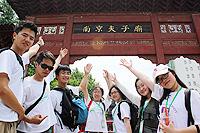 學生參觀南京市
