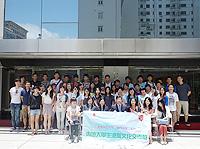 在澳大舉行的「內地大學生港澳文化交流營」開幕式