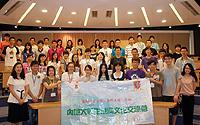 在中大舉行的「內地大學生港澳文化交流營」開幕式