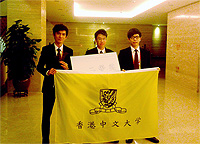 Guests and Student participates of the Future Science Park – Dandelion Cross-Straits Business Plan Contest. From left: Wong Cheuk Wing, Chau Tsz Fung and Law Kin Fun of CUHK