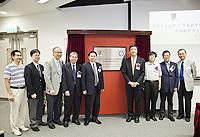 香港中文大學–中國科學院廣州生物醫藥與健康研究院幹細胞與再生醫學聯合實驗室主持成立典禮