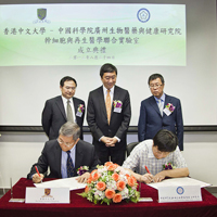 Director Fu Xiao Feng (left, back row), Director of Major Research Program Division, Ministry of Science and Technology, Prof. Joseph Sung (middle, back row), Vice-Chancellor of CUHK and Mr. Zhang Xing Geng (right, back row), Director of Hong Kong and Macao Office of Chinese Academy of Sciences witness the signing of MOU on Joint Research Laboratory on Stem Cell and Regenerative Medicine
