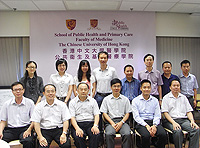 The delegation meets with representatives of School of Public Health and Primary Care