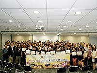 Closing ceremony of the Summer Research Placement Programme for Mainland and Taiwan Postgraduate Students