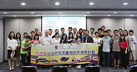 Opening ceremony of the Summer Research Placement Programme for Mainland and Taiwan Postgraduate Students