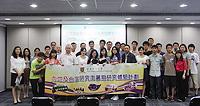 「內地及台灣研究生暑期研究體驗計劃」 開幕式
