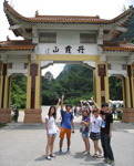 Shaoguan - HK Summer Camp 2012