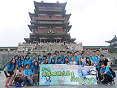 """The 6th Cross-Strait Science and Cultural Summer Camp"" organized by Jiangxi Association for Science and Technology."