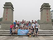Chongqing-Hong Kong Cultural Camp
