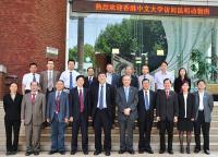 A group photo of the CUHK delegates and the representatives of KIZ, CAS