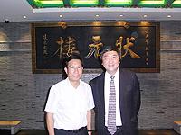Mr. Wang Huizhong (left), General Secretary of Ningbo Municipal meets with Prof. Joseph Sung (right) Vice-Chancellor of CUHK