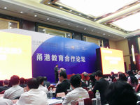 CUHK delegation attends the Ningbo-HK Education Co-operation Forum