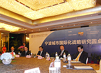 Prof. Joseph Sung (2nd from right), Vice-Chancellor of CUHK attends the Ningbo-Hong Kong Economic Co-operation Forum