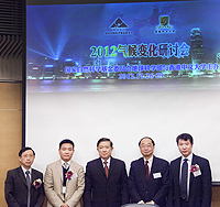 Guests officiated at the opening ceremony: (from left) Dr. Zou, Division Head for academic and training Beijing-Hong Kong Academic Exchange Centre; Mr. Zhang Chaolin, Director of the Division 5 of Geophysical Department, NSFC; Academician Prof. Xu Guanhua, Advisor of Project 973; Prof. Henry Wong, Pro-Vice-Chancellor of CUHK; and Mr. Cao Guoying, Deputy-director General of Education, Science and Technology, Liaison Office of the Central People's Government in HKSAR