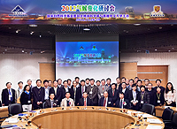 Participants of the 2012 Academic Symposium on Climate Change jointly organized with National Natural Science Foundation of China