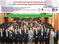 Group photos of speakers and participants taken during the 2nd CUHK International Symposium on Stem Cell Biology and Regenerative Medicine