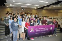 Group photo taken during the School of Biomedical Sciences Postgraduate Research Days 2012