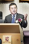 李揚教授主講「十八大後的中國經濟發展」
