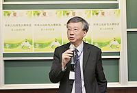 協理副校長、環境、能源及可持續發展研究所副所長馮通教授在「綠色大學聯盟能源及持續發展研討會」發表講話