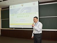 電子工程學教授、研究所項目主管許建斌教授出席「綠色大學聯盟能源及持續發展研討會」發表報告