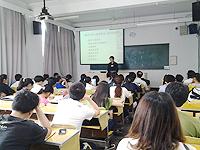 研究生課程說明會: 教育學院倪玉菁教授向內地學生介紹中大的教育學院研究生課程
