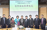 Visit of the delegation from Yunnan:Visit of Governor of Yunnan Province: Signing of the Letter of Intent on Establishing the Academicians and Workstation Platform in Yunnan
