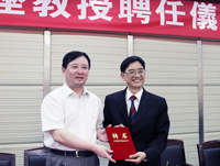 "Professor Andrew Chan (right), Head of Shaw College and Director of Executive MBA Programme was appointed as the third ""Li Dak Sum Professor"" at NBU"