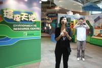 第三屆環保交流營:參觀粉嶺環境資源中心