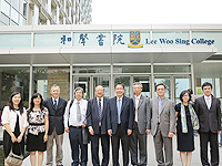 The delegation visits Lee Woo Sing College