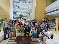 Participants of theSummer Institute for Mainland Higher Education Executives visits Chung Chi College