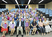 Prof. Gordon Cheung (3rd from left), Associate-Pro-Vice-Chancellor of CUHK attends the closing ceremony of the Summer Institute for Mainland Higher Education Executives