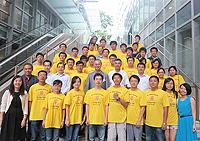 「內地及台灣學生暑期研究體驗計劃」:中大副校長霍泰輝教授(第2行右5)出席活動閉幕式