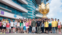 Summer Research Placement Programme for Mainland and Taiwan Students