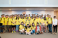 Summer Research Placement Programme for Mainland and Taiwan Students: Visit to ICAC