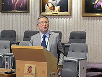 Prof. Chen Hanfu,Academician from the Chinese Academy of Sciences
