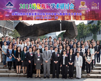 Opening Ceremony of 2013 Academic Symposium on Digestive Disease jointly organized with National Natural Science Foundation of China