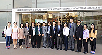 The delegation visits the School of Biomedical Sciences
