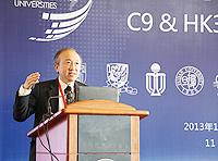 中大副校長侯傑泰教授出席中國大學校長聯誼會2013年會暨校長論壇