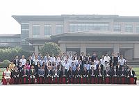 中國大學校長聯誼會2013年會暨校長論壇