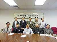 6th CAE Academicians Visit Programme: The delegation visits the GRM