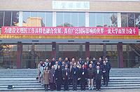 The 6th Meeting of Steering Committee on Partnership Development between CUHK and Sun Yat-sen University