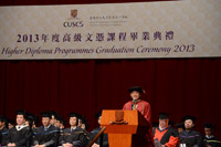 Prof. Ho Puay-peng, Chairman for the Advisory Board of Continuing and Professional Studies and Director of the School of Architecture, officiates at the morning session of the Higher Diploma Programmes Graduation Ceremony 2013