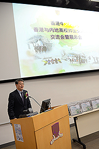 Mr. Wang Zhiwei, Director, Office for Hong Kong, Macau and Taiwan Affairs of MOE delivers a speech at th opening ceremony