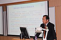 Prof. Guo Huadong