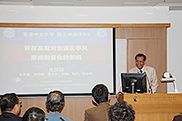 Prof. Wu Guoxiong