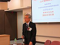 Prof. Ou-Yang Zhong-can