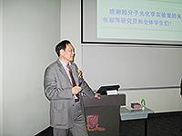 Prof. Tung Chen-Ho