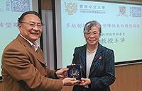 中大太空與地球信息科學研究所所長林琿教授(左)致送紀念品予中國社會科學院學部委員朱玲教授