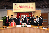 Group photo at the CUHK – SJTU Signing Ceremony for Academic Exchange Agreement cum Inauguration Ceremony of Joint Research Center for Human Reproduction and Related Diseases