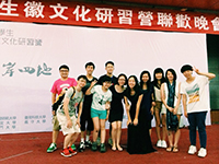 Cultural Gala (The 8th Anhui Cultural Summer Camp, organized by Hefei Institute of Technology)